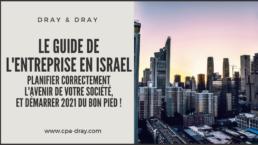 Expert Comptable en Israel