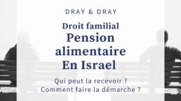 Pension alimentaire en israel