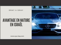 avantage en nature en Israël