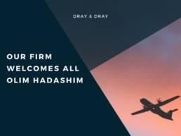 Olim Hadashim