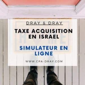 Taxe acquisition en Israel